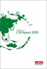 Murata Group Publishes CSR Report 2009