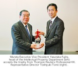 Murata Executive Vice President Yasutaka Fujita, head of the Intellectual Property Department (left) accepts the trophy from Thomson Reuters Professional KK. Representative Director Toshiyuki Tomii (right).