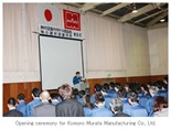 Opening ceremony for Komoro Murata Manufacturing Co., Ltd.
