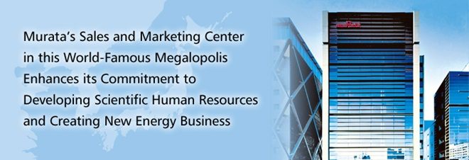 Murata's Sales and Marketing Center in this World-Famous Megalopolis Enhances its Commitment to Developing Scientific Human Resources and Creating New Energy Business