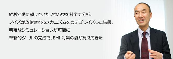 電気 株式 会社 日本