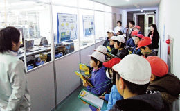 Grade school students on tour